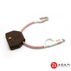 【亞果元素】PeAk Duo 20B 雙用金屬編織傳輸線 -玫瑰金限量款