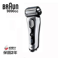 德國百靈BRAUN-9系列音波電鬍刀9090cc
