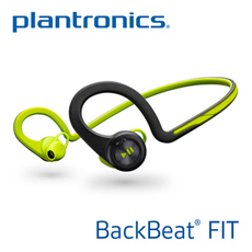 Plantronics BackBeat FIT 運動無線藍牙耳機