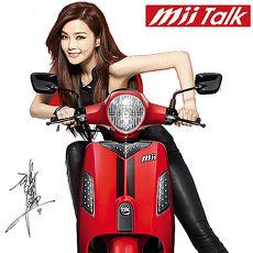 ★點我現折★SYM三陽機車 Mii Talk 110 搖頭碟煞特仕版/玩新色 2015新車 姐姐謝金燕代言