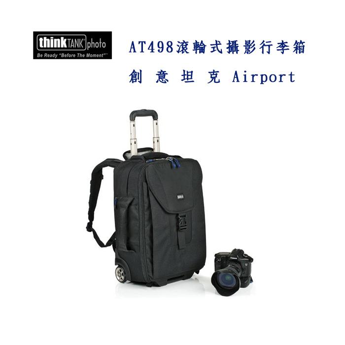 航空行李箱系列