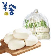 预购七日《羊舍》手工羊奶馒头(10颗/包,共两包)