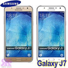 Samsung Galaxy J7 5.5吋八核4G雙卡智慧手機-贈專用皮套+9H鋼化玻璃保貼+傳輸線+三星原廠2A旅行快速充電組