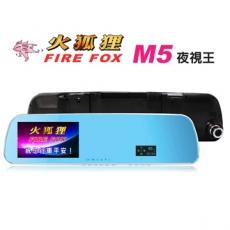 【火狐狸 FIRE FOX 】M5GPS多功能全頻WDR行車記錄器