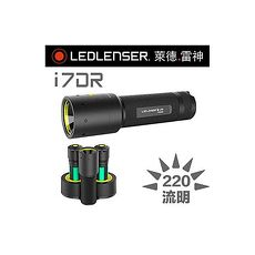 德國LED LENSER i7DR充電式遠近調焦手電筒